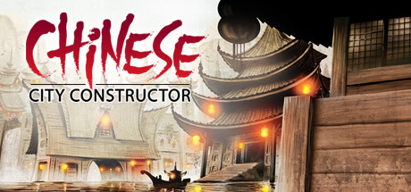 Chinese City Constructor Game Free Download