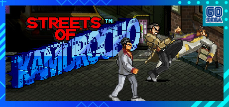 Streets Of Kamurocho Download Free PC Game