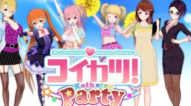 Download Koikatsu Party Free PC Game